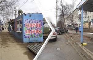 «Цветы» и «Деньга» демонтированы в Смоленске