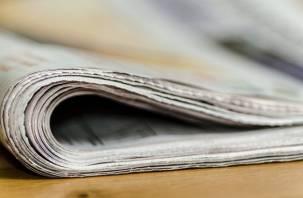 Составлен рейтинг самых читающих районов Смоленской области