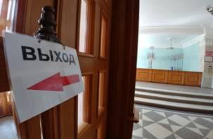 «Навстречу выборам»: бюджет Смоленской области снова станет дефицитным