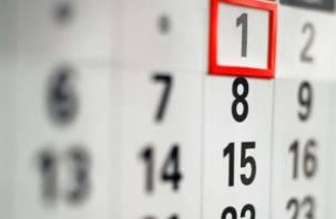Неудачное окончание года Ванга предсказала двум знакам зодиака