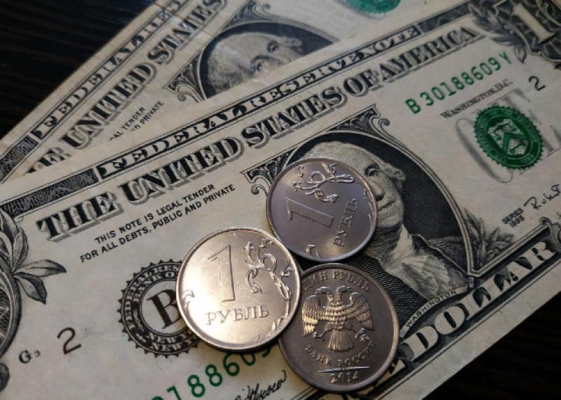 «Будут три переворота, доллар рухнет». Мощный астропрогноз на 2021 год
