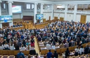 Смоляне участвовали в работе съезда Российского движения школьников