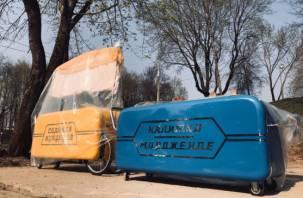 В Смоленске появились ретро-вагончики эпохи советского общепита