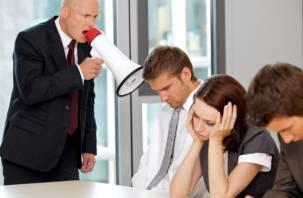 Работодатели ненавидят три знака зодиака