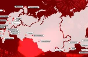 Появилась карта парадов и салютов на 9 мая