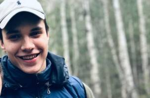 Родные пропавшего смоленского подростка просят выйти с ними на связь