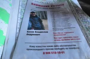 Поиски Влада Бахова. Крупномасштабная поисковая операция пройдет в демидовском лесу