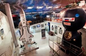 Туристы назвали самые популярные космические достопримечательности РФ
