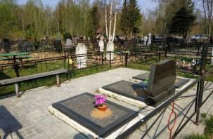 За долги по алиментам смолянина отправили работать на кладбище