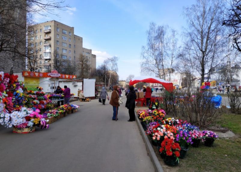 В Смоленске определены места для торговли цветами на Пасху