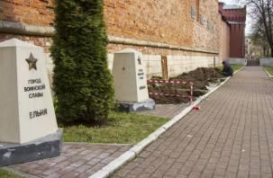 В Смоленске появятся 4 стелы городам воинской славы