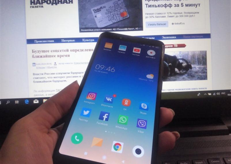 Перечислены опасные приложения, которые надо удалить с Android