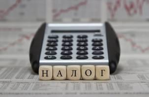 В России могут появиться пять новых налогов
