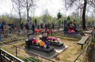 Смолян призывают не посещать кладбища на Радоницу