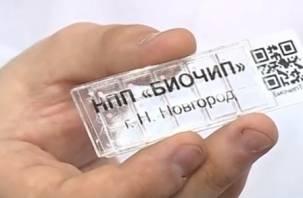Диагностика за 1,5 часа. Российские ученые разработали биочип для выявления рака
