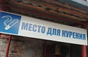 В России растут цены на сигареты
