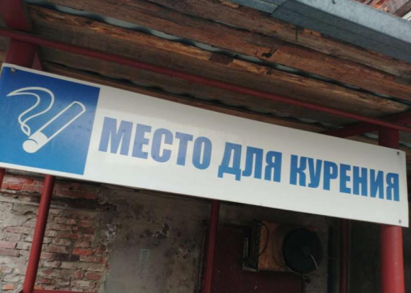 В России хотят запретить продажу электронных сигарет и вейпов