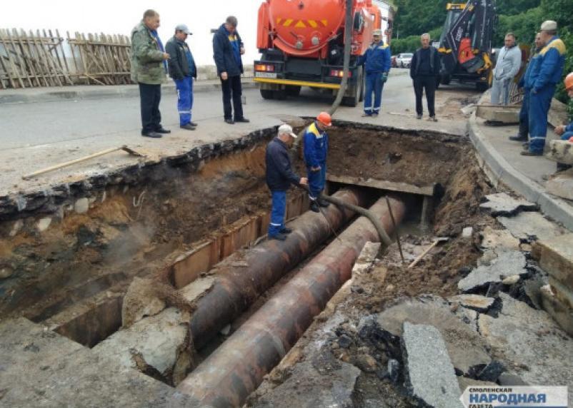 «Квадра» раскрыла свои планы относительно муниципального имущества Смоленска