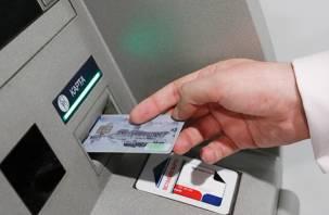 Что изменится в пользовании банковскими картами