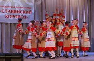 В Смоленске прошёл фестиваль-конкурс «Славянский хоровод»