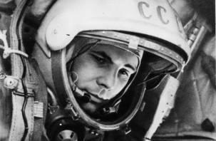 В одном из американских городов установят бюст Юрия Гагарина