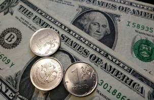 Россиянам рассказали о последствиях падения курса рубля
