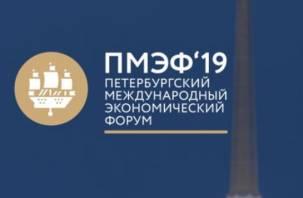 Смоленская область к участию в международном форуме готова