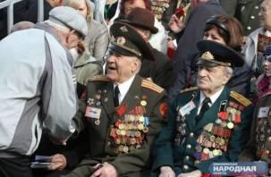 Опубликована полная программа празднования Дня Победы в Смоленске