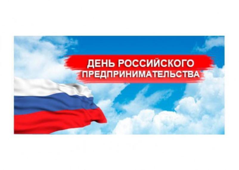 Деловых смолян будут чествовать на улице Жукова