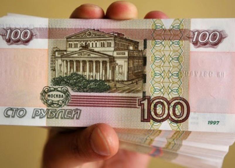 Назван размер финансовой подушки России перед кризисом