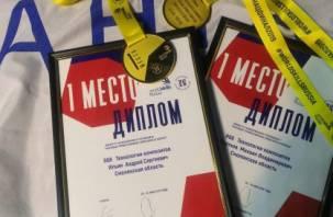 Смоляне взяли «золото» в национальном чемпионате