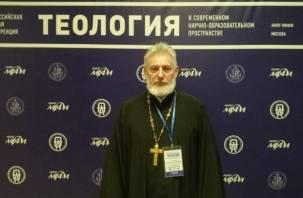Теология не будет обязательным предметом в светских вузах России
