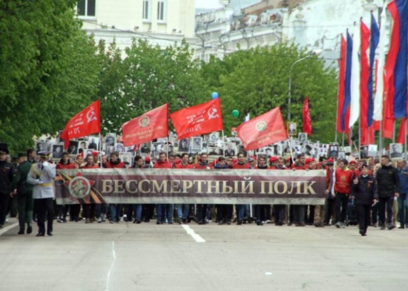 По Смоленску прошёл «Бессмертный полк». Фоторепортаж