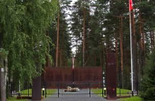 В Твери обсудили катынский и медновский расстрелы поляков