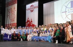 В Смоленске завершился Международный фестиваль творчества соотечественников