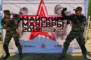На Смоленщине прошёл международный лазертаг фестиваль «Майские манёвры»