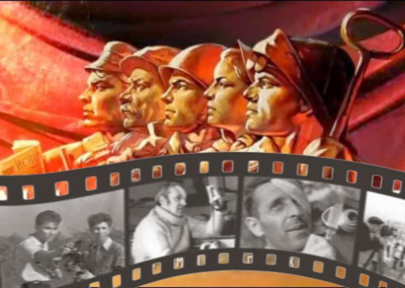 Смоляне в сталинском кинематографе. Часть 4