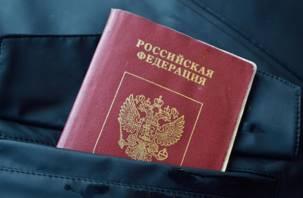 В России упростили получение гражданства некоторым иностранным гражданам