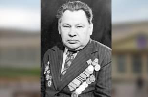 В Смоленском госуниверситете прошла конференция, посвященная 100-летию профессора Г.Т. Рябкова