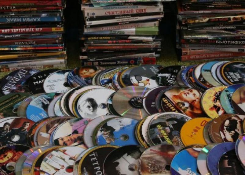 Госдума отменила лицензирование записей на дисках