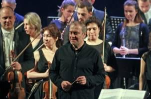 В Смоленске выступит симфонический оркестр Мариинского театра