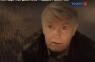 Юрий Назаров читает фрагмент поэмы поэта-смолянина Александра Твардовского «Василий Теркин»