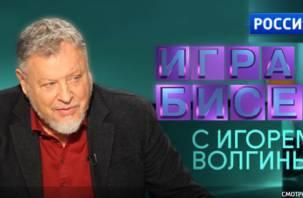 Известный смолянин принял участие в программе на федеральном телеканале