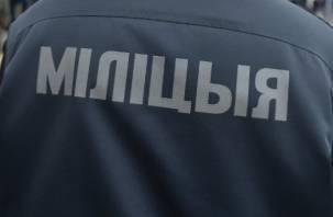 В Беларуси жестоко убили милиционера. Преступники скрылись на авто смолянина