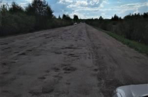 Лучше пешком, чем на машине. Названы российские города с самыми плохими дорогами