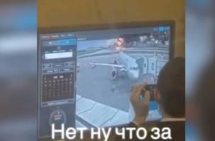 «Нормально полыхает-то!». Сотрудники «Шереметьево» смеются над авиакатастрофой?