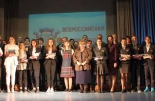 161 смоленский школьник претендует на всероссийскую победу в олимпиадах