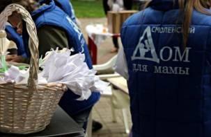 В Смоленске пройдет акция «Белый цветок». Движение транспорта ограничат в центре