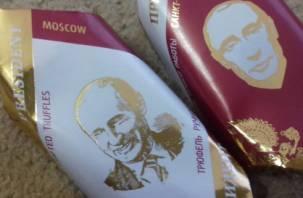 Полкило Путина, пожалуйста