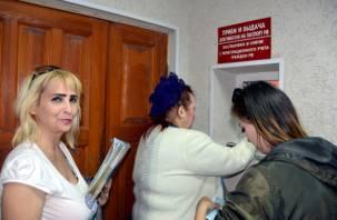 В Смоленской области ликвидируют миграционные пункты